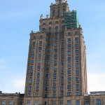 Riga_acadmie_sciences